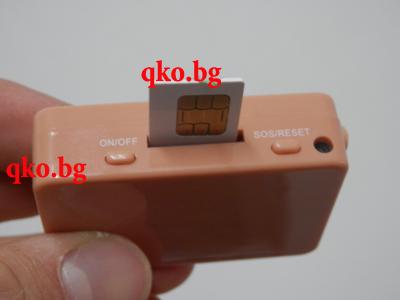 Правилно поставяне на сим картата в трансмитера за микрослушалка GSM SIM BOX