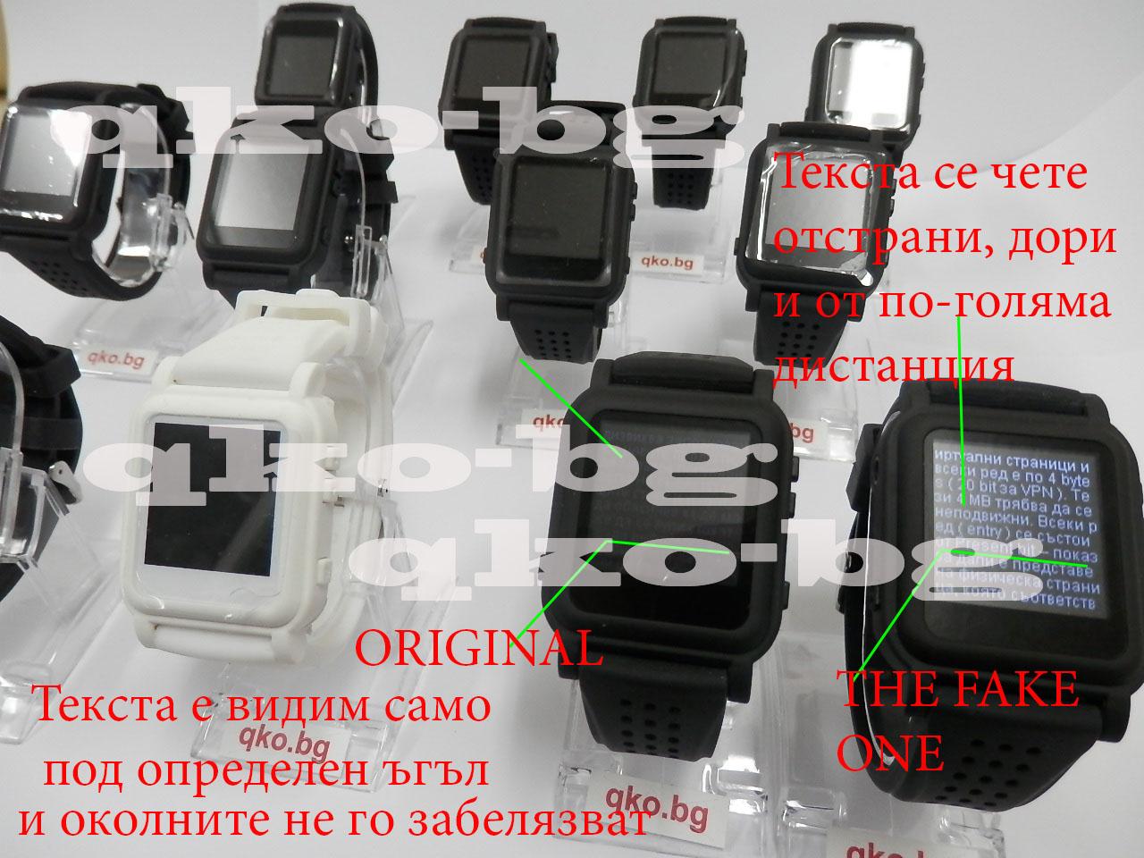 Часовници за преписване