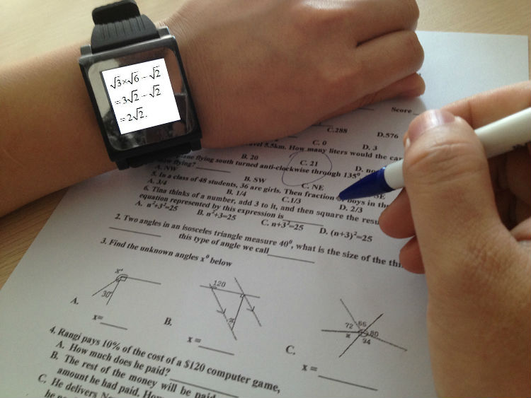 Часовник за преписване на текст