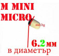 Най-малката и невидима безжична микрослушалка в света m mini micro