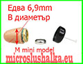 микрослушалка m mini