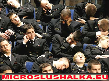 spiashti-studenti.jpg
